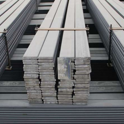 Flat Bar - Mild Steel